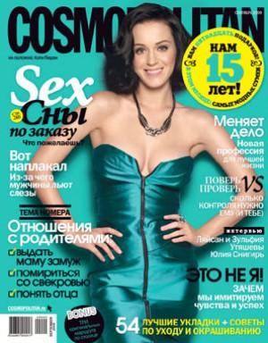 Журнал космополитен статья о позах в сексе поза номер 2